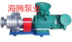 HVP型减压蒸馏真空出料泵